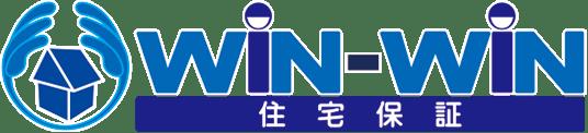WIN-WIN住宅保証